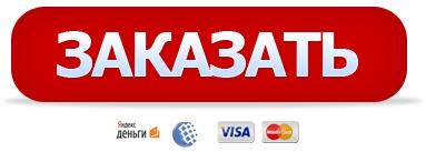 http://09101967.yul.e-autopay.com