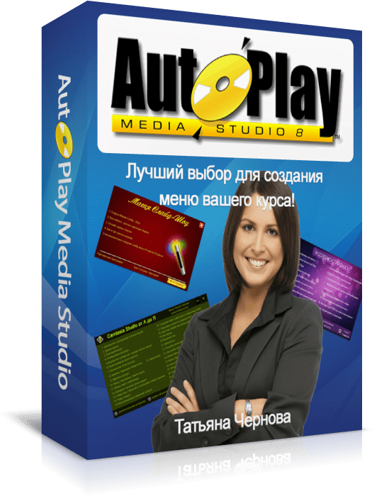 autoplay1