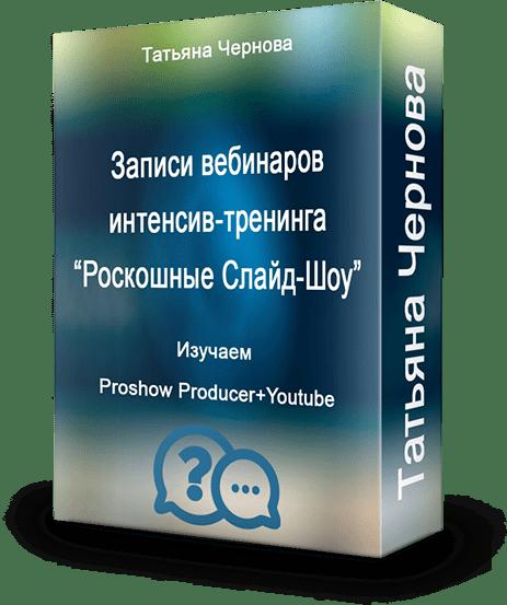 box1-255-569