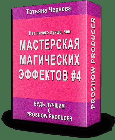 box1-436-156-u102