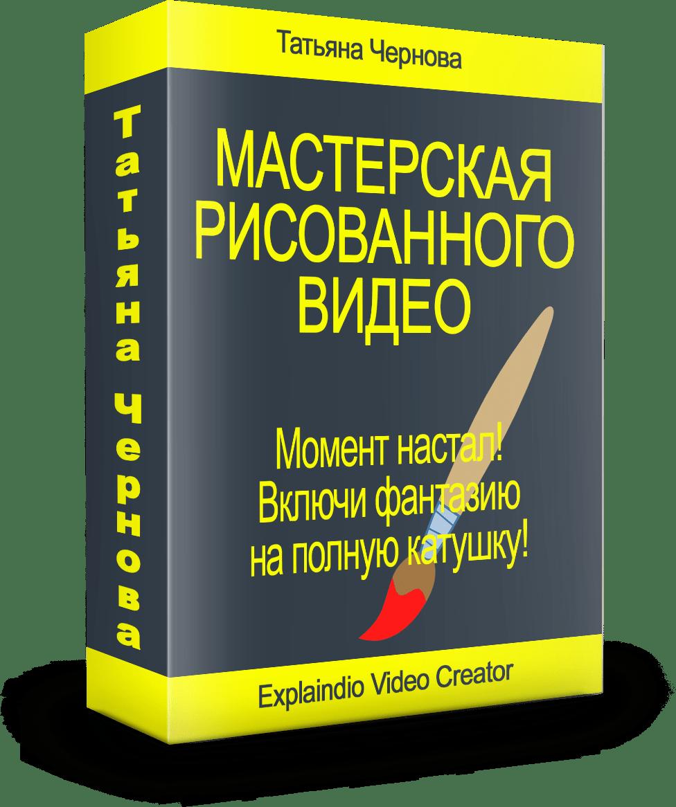 box1-605-921